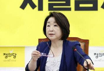 """심상정도 김현미 '부동산 정책 다 작동' 발언에…""""분통터질 소리"""""""
