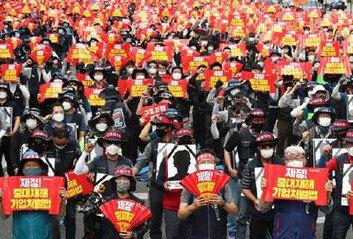 민노총, 4일 여의도 대규모 집회 취소