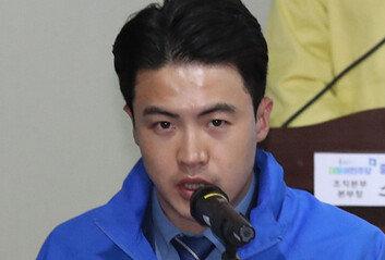 """'코로나 음성' 오영환 """"14일 자가격리국회의원 책임 다할 것"""""""