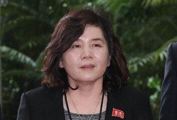 """北 최선희, 북미 정상회담 추진에 """"아연함 금할 수 없다"""" 비난"""
