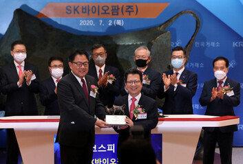 [속보] SK바이오팜, '상따' 이어 '3연상'포스코 제치고 시총 16위