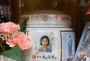 """최숙현 동료 """"성추행, 돈까지 뜯겨…안 맞으면 '이상한 날'"""""""