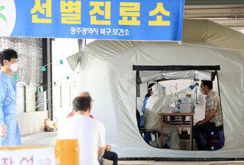 코로나 확진 판정받자 휴대폰 끄고 잠적보건당국·경찰, 광주 60대男 추적중