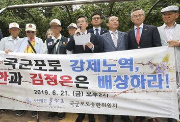 """탈북 국군포로들, 北김정은에소송내 이겼다…""""2100만원씩 배상"""""""