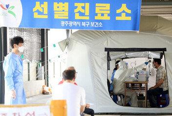'광륵사 집단감염' 사우나로 번져아파트·헬스장 감염도 여전