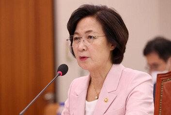 """법무부, '추미애 입장문 초안'유출 논란 해명…""""소통 오류"""""""