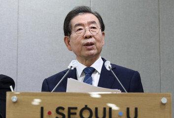 '실종신고 접수' 박원순 시장,전날 성추행 혐의로 고소 당해