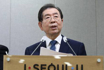 """""""박원순 서울시장 숨진채 발견""""주요 외신들 긴급 타전"""