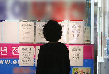 서울에 4억↓ 아파트는 어디?3040 달래기 나섰지만 '그림의 떡'