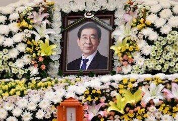 백낙청·이해찬·서정협, 故박원순 공동장례위원장…13일 영결식
