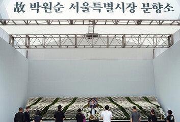 박원순 서울특별시장(葬) 예정대로 진행…법원, 가처분 각하