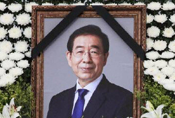 """""""서울시葬, 피해자에 대한 가해"""" """"업적 존중해야""""…사회분열상 노출"""