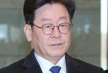 대법, '공직선거법 위반' 혐의 이재명 사건 16일 최종 선고