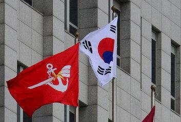 국방부, 日대사관 무관 초치…'독도 영유권' 방위백서 항의