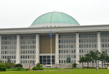 여야, 7월 국회 일정 합의16일 국회 개원식 개최