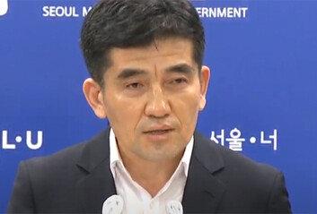 """[속보]서울시 """"민관합동조사단이진상규명…'2차 가해' 차단 총력"""