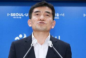 """서울시 대변인 """"우리가 왜'피해 호소인'이라 부르냐면요…"""""""