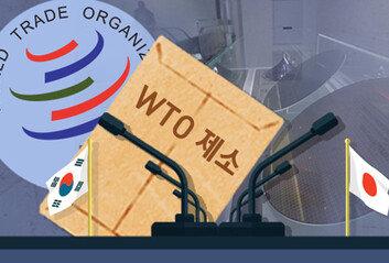 """美, 日에 힘 실어주나""""日 수출규제, WTO 심리대상 아냐"""""""