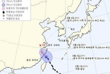 태풍 '하구핏' 푸저우 동북동쪽260㎞ 부근서 북서진…내일밤 소멸 전망