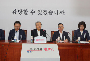 """""""보수정당 이미지는 '한국'""""통합당 새 당명은?"""