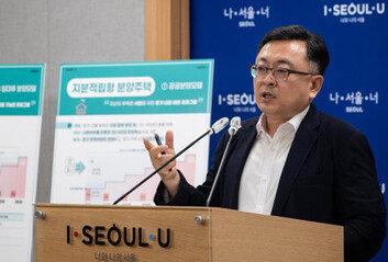 """'공공재건축 제도' 제동 건 서울시, 3시간 반 뒤 다시 """"이견 없다"""""""