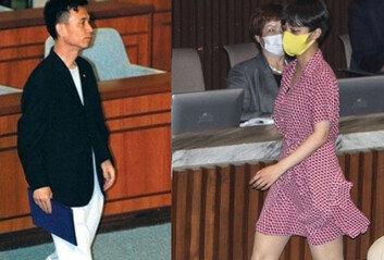 '미투 낚시질', '국회 도우미냐'원피스 차림 류호정에 원색적 비난까지