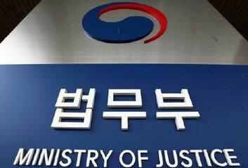 법무부, 검사장 6~7명 승진 가닥이번엔 대검과 논의