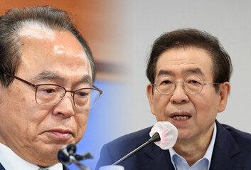 오거돈·박원순 사건과 '경찰 공화국'