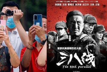 톈안먼 사태 후 '애국 교육' 높이니 미중 갈등 속 부각되는 中의 '애국주의'