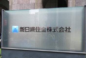 일본제철, 한국 법원의자산압류에 불복…항고장 제출