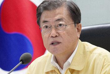 文대통령, 집중호우 피해7개 지역 '특별재난지역' 선포