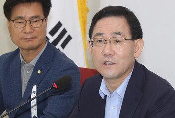 """주호영 """"김태년, 부동산법 처리 미안하다앞으론 안그런다고 말해"""""""
