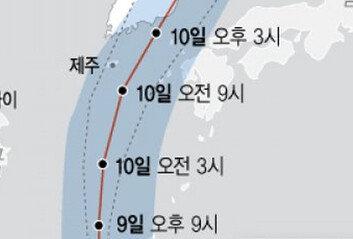 10일 오후 통영 인근 상륙태풍 '장미' 경로는?
