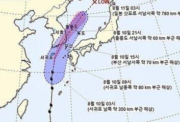 제주 육·해상 태풍주의보오전 10시 '장미' 최근접