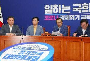 국민 1인당 국가채무 1500만원 돌파4차 추경 가능성은?