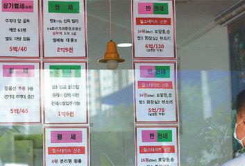 """""""집값 진정 양상"""" 靑의 낙관론전문가들 반응은?"""
