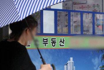 """민간 임대사업자 제도 결국 폐지 수순""""하루 아침에 투기꾼 전락"""""""