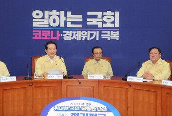 """당정청 """"재난지원금 액수 2배 인상…4차 추경 편성은 추후 판단"""""""