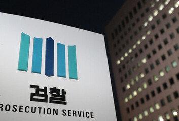 """""""檢, 이젠 조서 작성 없애야""""신임 검사장들 檢 개혁 자성의 목소리"""