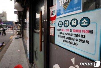 '코로나19' 확진자 56명 추가…국내발생47·해외유입9명
