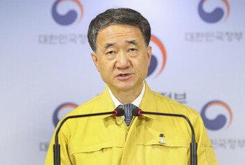 """박능후 """"의협 집단휴진 총파업유감…대화로 풀자"""""""