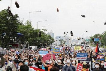 """서울시 """"광복절 집회 예고26개 단체에 집회금지 행정명령"""""""