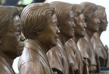 """""""조선女 30명, 강제로 위안부 영업""""日軍 자필진술서 국내 첫 공개"""