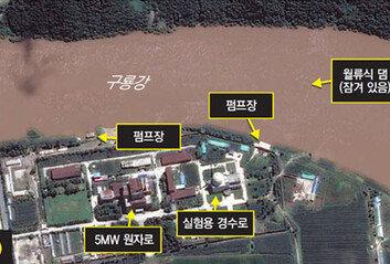 """38노스, 홍수 전후 위성사진 분석""""北 폭우로 영변핵시설 손상 가능성"""""""