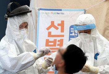 [속보]코로나19 신규확진 103명 급증지역발생 85명