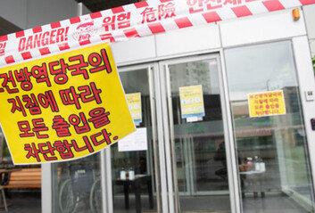 이재명, 경기도 모든 종교시설2주간 '집합제한' 행정명령