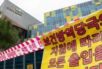서울 하루새 확진자 58명 늘어교회 관련만 42명