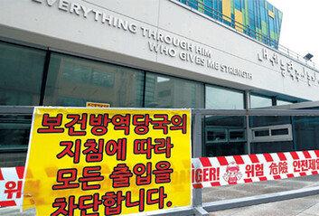 서울-경기 모든 종교시설 집합제한 명령…대면모임-식사못한다