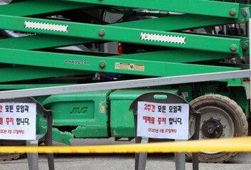 """서울시 """"31일까지 2주간 유흥시설노래방, PC방 등 집합제한명령"""""""