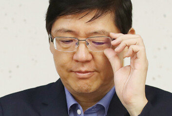 DJ가 발탁한 이낙연, DJ 셋째아들김홍걸 서둘러 제명한 이유는?